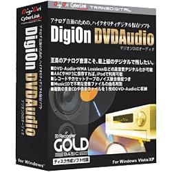 DigiOn DVDAudio Windows [Vista対応]