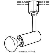 IB93025RW [スポットライト 50W ライティングレール用 スポットライトieシリーズ レール用プラグ ホワイト]