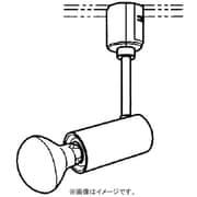 IB93025RS [スポットライト 50W ライティングレール用 スポットライトieシリーズ レール用プラグ シルバー]