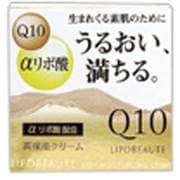 リポビューテ クリームQ10 [40g]