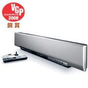 YSP-4000(S) (シルバー) [5.1ch デジタル・サウンド・プロジェクター]