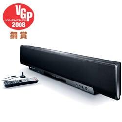 YSP-4000(B) (ブラック) [5.1ch デジタル・サウンド・プロジェクター]
