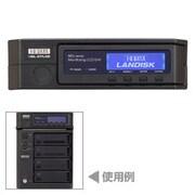 HDL-GT/LCD [LANDISK Tera専用液晶ユニット]