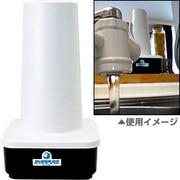 浄水器 CT2-ADC エバーピュア カウンタートップタイプ