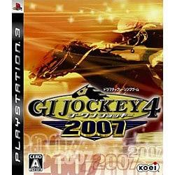 ジーワンジョッキー4 2007 [PS3ソフト]