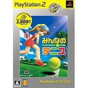 みんなのテニス (PlayStation 2 the Best) [PS2ソフト]