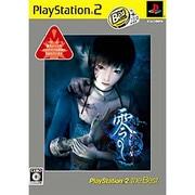 零-刺青の聲- (PlayStation 2 the Best) [PS2ソフト]