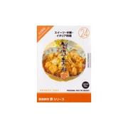創造素材 食(24) スイーツ・中華・イタリア料理 [Windows/Mac]