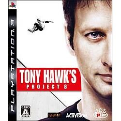トニー・ホーク プロジェクト8 [PS3ソフト]