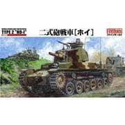 1/35 FM24 陸軍 2式砲 戦車 [1/35スケール ミリタリーシリーズ]