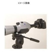 カメラアダプター [Diascope用]