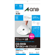 29184 [CD/DVDラベル インクジェットプリンタ専用タイプ 光沢紙 A4 変型 2面 内径小タイプ 25シート]