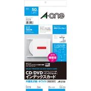 51218 [CD/DVDインデックスカード インクジェット 片面光沢紙・ホワイト A4判変型 2面 25シート]
