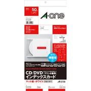 51220 [CD/DVDインデックスカード マット紙・ホワイト A4判変型 2面 25シート]