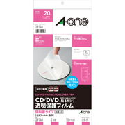 29140 [CD/DVDラベル 透明保護フィルム 強粘着タイプ 光沢フィルム・透明 A4判変型 2面 10シート(20枚)]