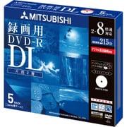 VHR21HDSP5 [録画用DVD-R DL 215分 2-8倍速 CPRM対応 5枚 インクジェットプリンタ対応]