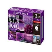 VHM12SSP10 [録画用DVD-RAM 120分 3倍速 10枚 CPRM対応 インクジェットプリンタ対応]