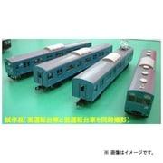 Nゲージ 1072T 103系 関西 高運転台 ブルー トータル