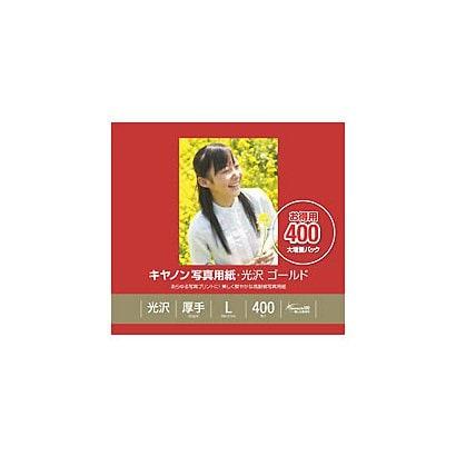 GL-101L400 [キヤノン写真用紙・光沢 ゴールド L判 400枚]