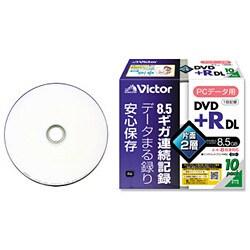 VP-R85DL10 [DVD+R 8.5GB 片面2層 2.4~8倍速対応 ワイドエリア印刷対応 5mm厚スリムケース入り 10枚]