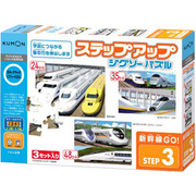 ステップアップジグソーパズル ステップ3 新幹線GO!