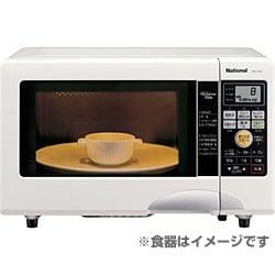 オーブンレンジ(15L) NE-T150-W(ホワイト) エレック