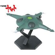宇宙戦艦ヤマト ガミラス高速空母