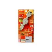 OWL-CBJDA(W)-AU [携帯電話USBケーブル au用 データ転送+USB充電+AC充電 白]