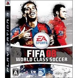 FIFA 08 ワールドクラスサッカー [PS3ソフト]