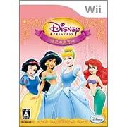 ディズニープリンセス 魔法の世界へ [Wiiソフト]