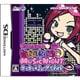 ピンキーストリート キラキラ☆ミュージックナイト 通常版 [DSソフト]