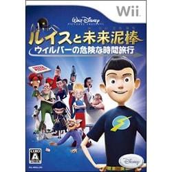 ルイスと未来泥棒 ウィルバーの危険な時間旅行 [Wiiソフト]