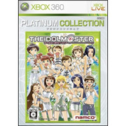 アイドルマスター (Xbox 360 プラチナコレクション) [Xbox360ソフト]