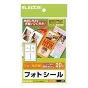 EDT-PSK4 [ハガキ用シール/プリクラシール フォト光沢紙 はがきサイズ 角形 20枚(4面×5シート)]