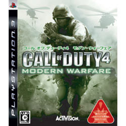CALL OF DUTY 4 MODERN WARFARE [PS3ソフト]