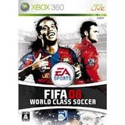 FIFA 08 ワールドクラス サッカー [XB360ソフト]