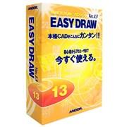 EASYDRAW Ver.13 [Windowsソフト]