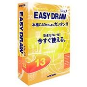 EASYDRAW Ver.13 アカデミック版 [Windowsソフト]