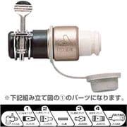JG-100C [ガス栓用プラグ カチット]