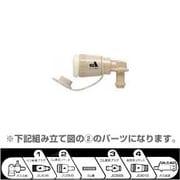 JG-201C [ゴム管用ソケット カチット]