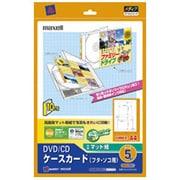 MJ-CDCA-5A [インクジェット専用 DVD/CDケースカード(フタ・ソコ)用 マット紙 A4 1面 5枚]