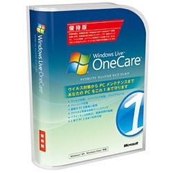 Windows Live OneCare 優待版