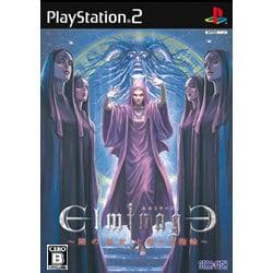 エルミナージュ -闇の巫女と神々の指輪- [PS2ソフト]