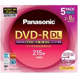 LM-RC215MW5 [録画用DVD-R 215分 2-8倍速 5枚 CPRM対応 インクジェットプリンター対応]