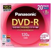 LM-RC120MW20 [録画用DVD-R 120分 1-8倍速 CPRM対応 20枚 インクジェットプリンター対応]