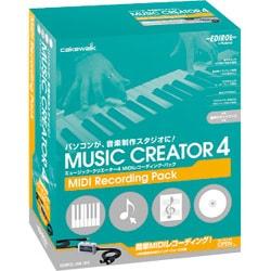 CW-MC4UM1 MUSIC CREATOR 4 MIDI REC Pack [シーケンスソフト]