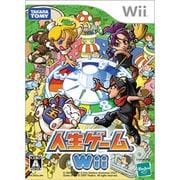 人生ゲーム Wii [Wiiソフト]