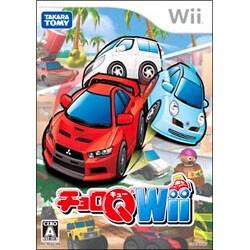 チョロQ Wii [Wiiソフト]