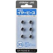 EP-FX2XS-B (ブラック) [交換用イヤーピース(シリコン) XSサイズ 6個入り]