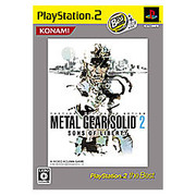 METALGEAR SOLID 2(メタル ギア ソリッド) SONS OF LIBERTY PlayStation 2 the Best [PS2ソフト]